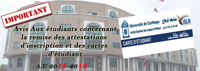 avis aux tudiants remise des attestations et des cartes d 39 tudianta u 2015 2016. Black Bedroom Furniture Sets. Home Design Ideas